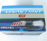 AGHH143 HID 9005 6000K xenon kit