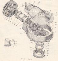 307-10А-21  Корпус за хода  Э-2503