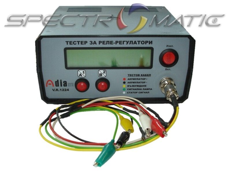 Car Voltage Regulator Testers : Spectromatic ltd vr voltage regulator tester