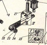 307-14А-22  Лост  Э-2503