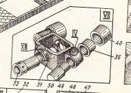 202-1-7А  Ролка Э-2503